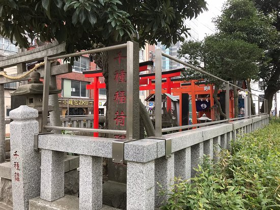 Chigusa Inari Shrine