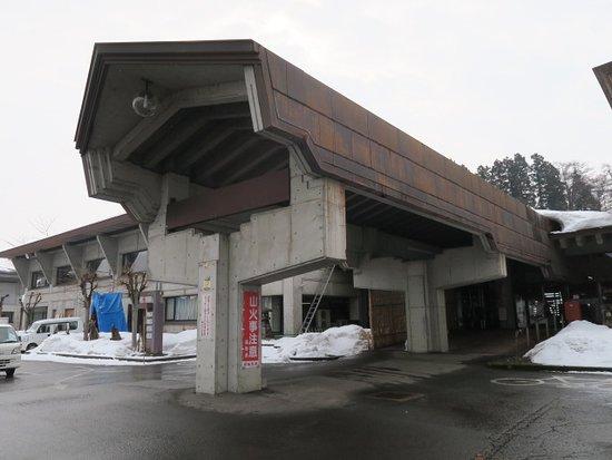 Iiyama Art Museum