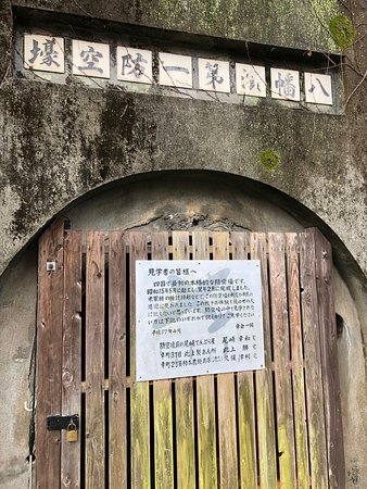 Yawatahama First Air-raid Shelter Trace