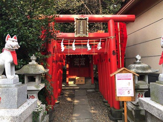 Ikebukuro Mitake Shrine
