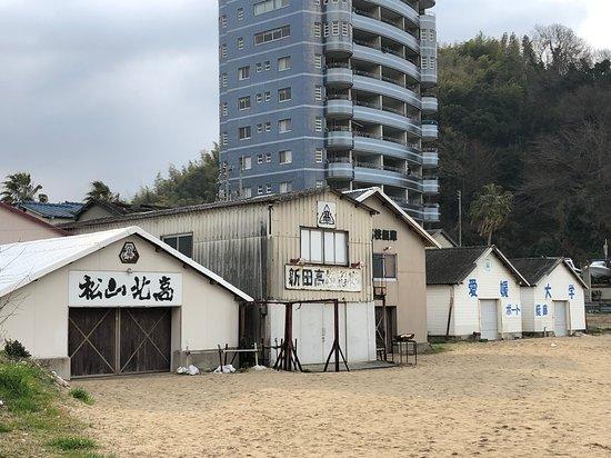 Baishinji Coast