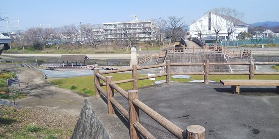 Fushimiminato Park