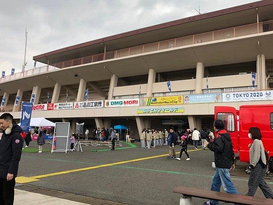 Nara Municipal Konoike Stadium