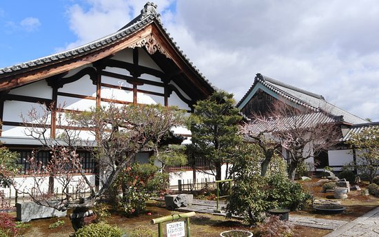 Rinsho-in Temple