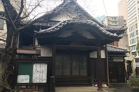Rinsei-ji Temple