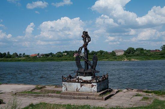 Anchor Monument