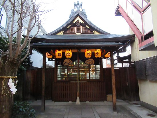 Yasaka Shrine Gokusha