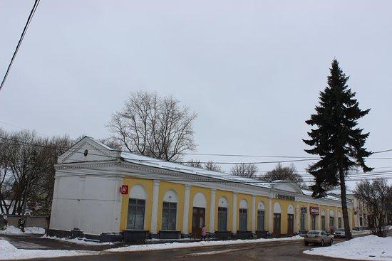 Torgovyye Ryady