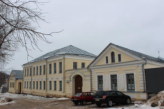 Gorodskaya Usadba