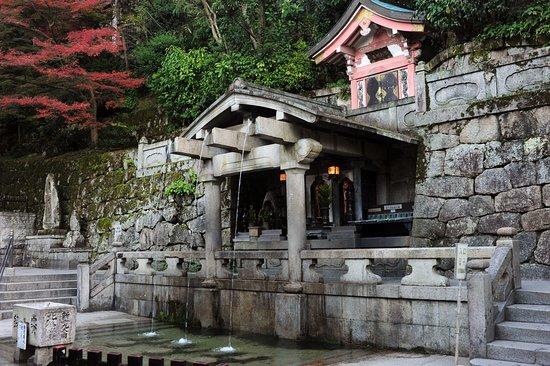 Kiyomizu-dera Temple Otowa Waterfall