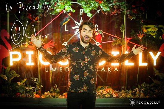 Club Piccadilly Umeda Osaka: Oliver Heldens