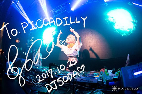 Club Piccadilly Umeda Osaka: DJ SODA