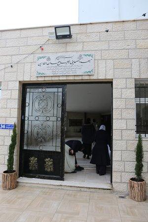 Salman al-Farisi Mausoleum and Mosque