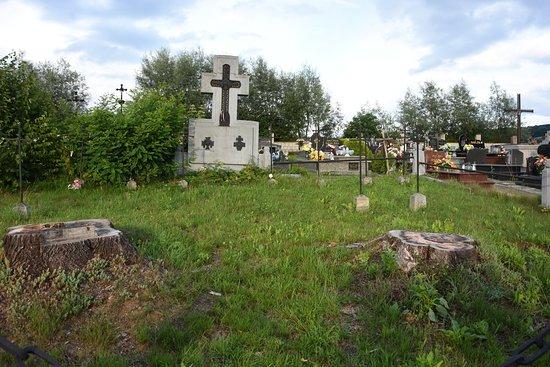 Cmentarz wojenny z I wojny światowej nr 344