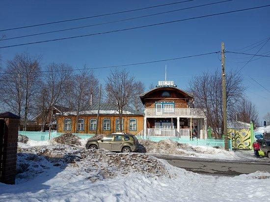 Kamenski Memorial House Museum