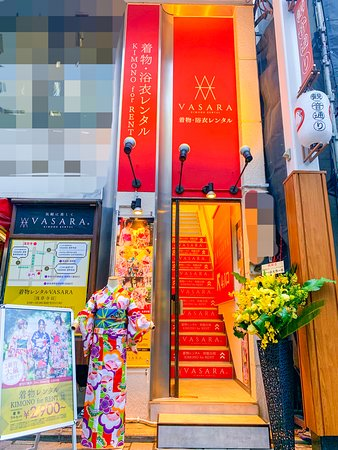 Vasara Kimono Rental, Asakusaekimae