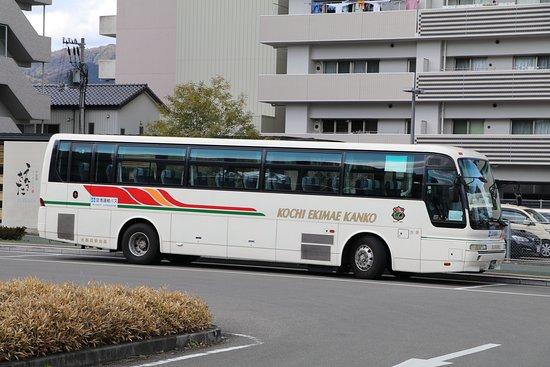 Kochi Ekimae Kanko