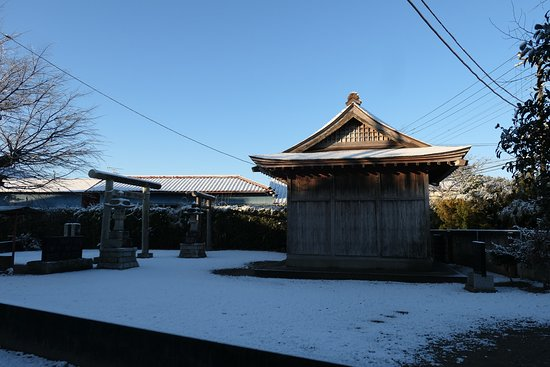 Gosho Shrine
