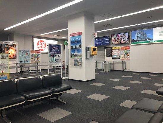 Toyama Kitokito Airport Domestic Line Bldg Information Center
