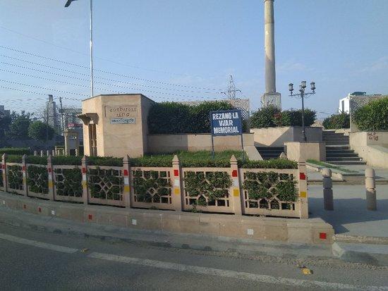 Rezang La War Memorial