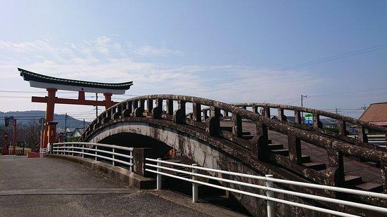 Korai Bridge