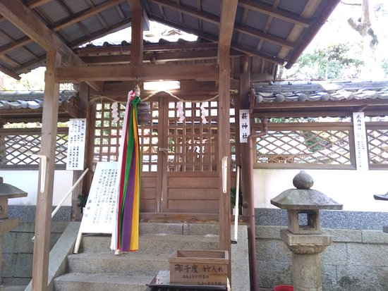 Takigi Shrine