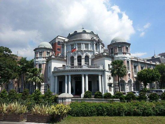 The Control Yaun Republic of China(Taiwan)