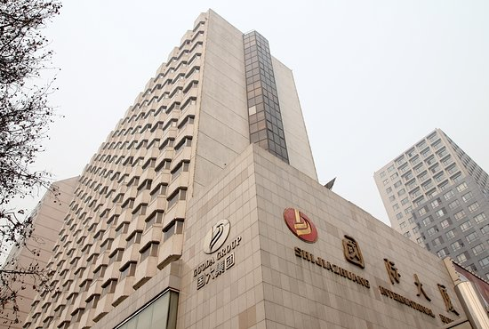 Shijiazhuang International Hotel