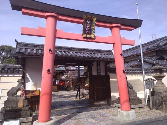 Goryojinja Shrine: 外から