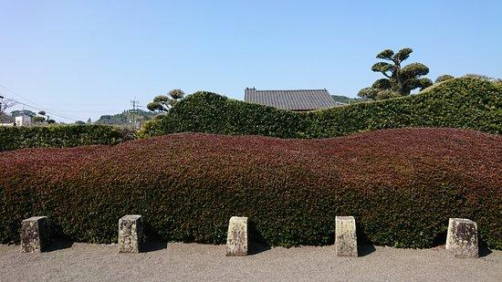 Hirayama Ryoichi Garden