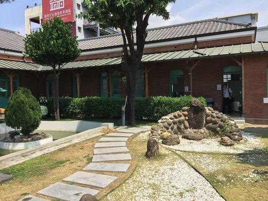 舊專賣局台南出張所