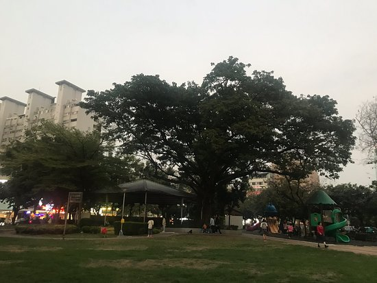 Gongyi Park
