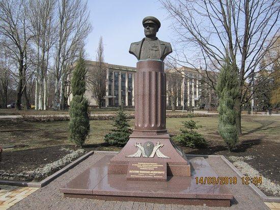 Vatutin Monument