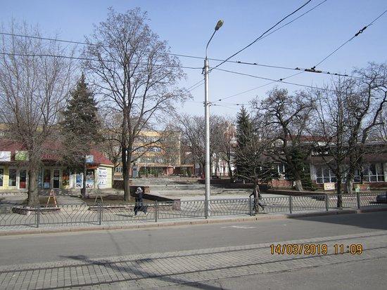 Dzerzhinskogo Square