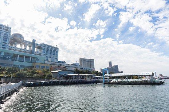 Odaiba Kaihin Park Wharf