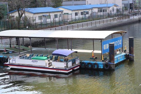Asashio Canal Pier
