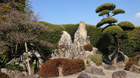 Sata Naotada Garden