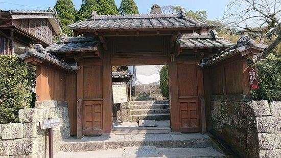 Mori Shigemitsu Garden