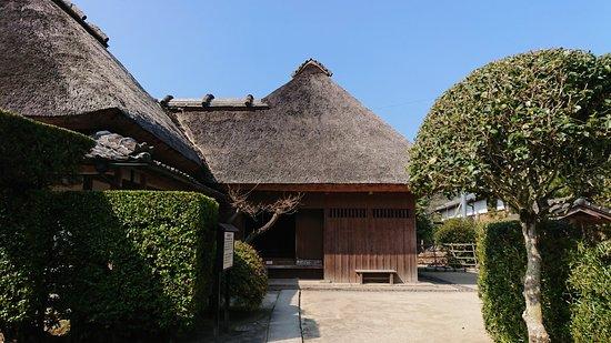 Former Takaki Family Residence