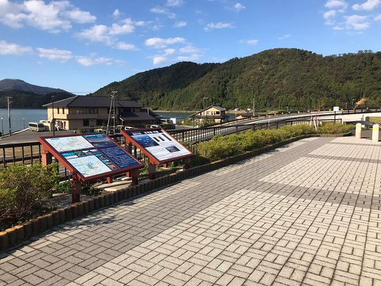 Fukui-præfekturet -billede