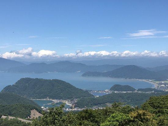 Mikatagoko Lake