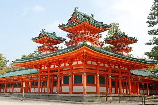 Visite de Kyoto en train à grande...
