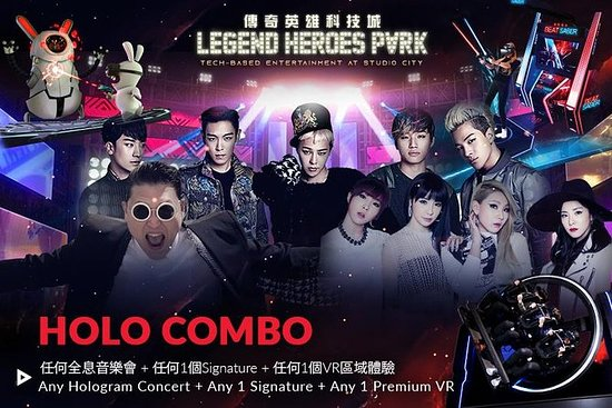 Concert d'hologramme KPOP de Macao...