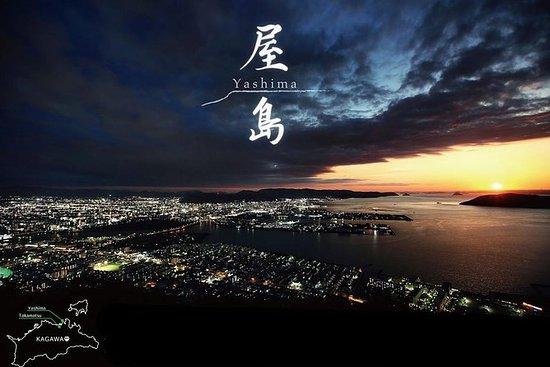 高松夜游(从Yashima山观看)