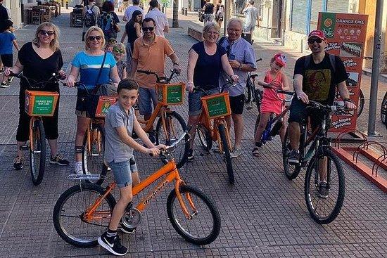 Montevideo Bike Tour