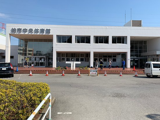 ‪Kashiwa City Center Gymnastic Hall‬