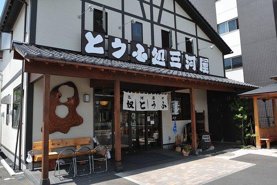 Tofudokoro Mikawaya, Manganji