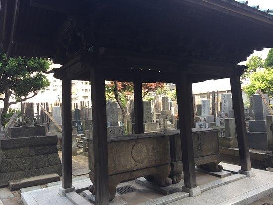 Shoshu-ji Temple