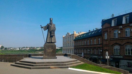 Syzran, Rusland: Памятник воеводе Григорию Козловскому, Сызрань.