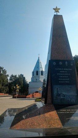 Syzran, Rusland: Памятник погибшим в локальных конфликтах, Сызрань.